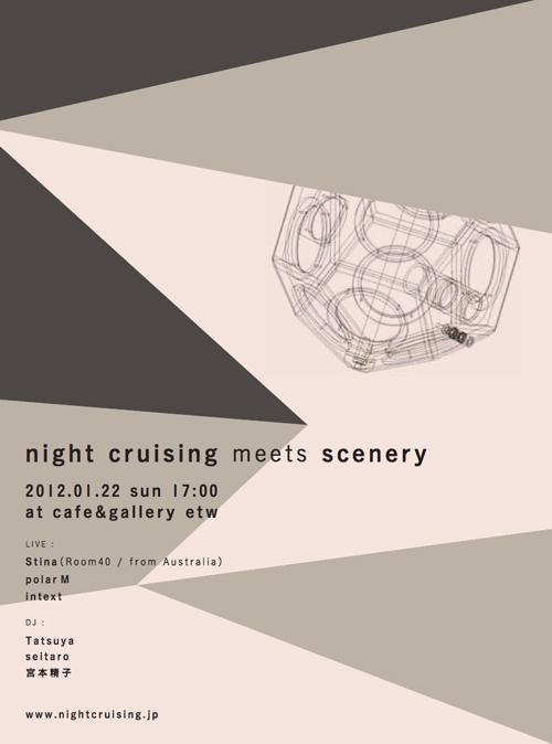 "1/22 ""night cruising meets scenery"" @cafe&gallery etw (京都 神宮丸太町)"