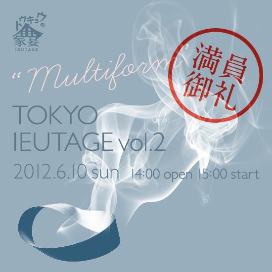 "2012.6.10 sun トウキョウの家宴 vol.2 "" maltiform "" @東京 中野"