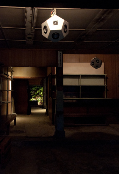 "-報告- 『音の家』   evala  sound installation  ""void-inflection TAJIMI version""  2012"
