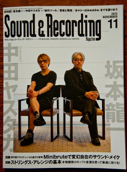 Sound & Recording Magazine 2012年 11月号のライブレポートでscneryが紹介されました。