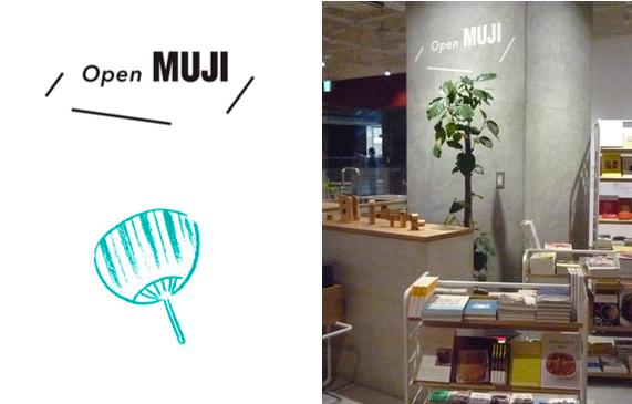 """6/8〜9 無印良品 グランフロント大阪 """"Open MUJI""""「世界でひとつのうちわをつくろう」ワークショップにゲスト講師をつとめます"""