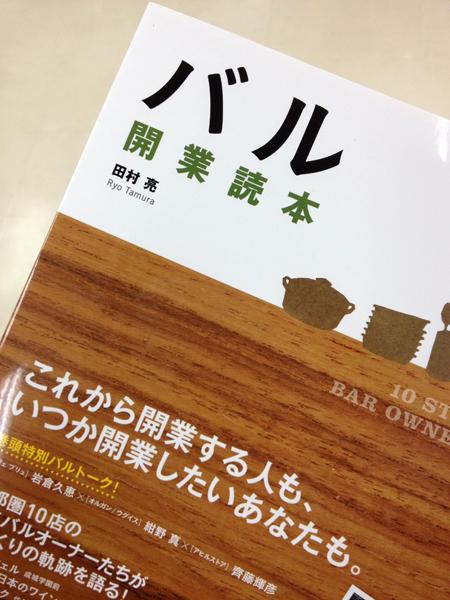 book_beard_01