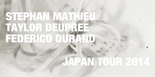 "2014/4/5、6 ""Stephan Mathieu + Taylor Deupree + Federico Durand Japan tour 2014""@[京都]きんせ旅館"