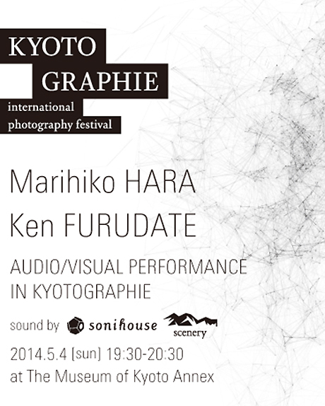 2014/5/4 KYOTOGRAPHIE「Marihiko HARA Ken FURUDATE AUDIO/VISUAL PERFORMANCE」@京都文化博物館別館