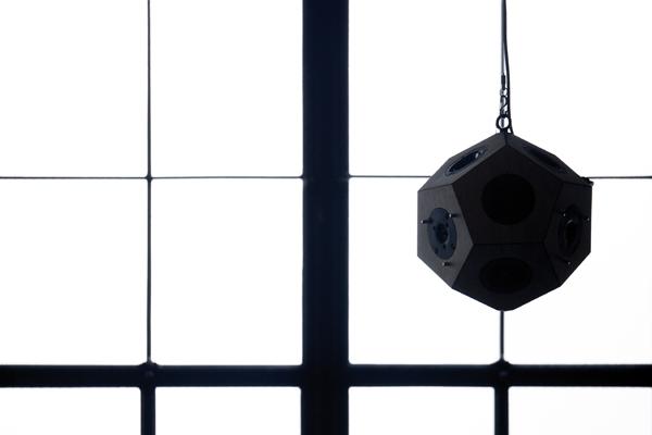 -報告-2014/6/14 KAC Performing Arts Program 2014 / Music若手作曲家シリーズ1 原摩利彦「FOR A SILENT SPACE」@京都芸術センター講堂