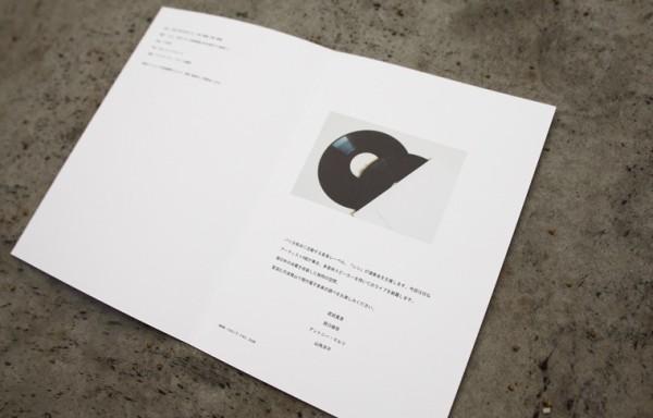 2015/8/29 レシの演奏会-現代電子音楽の調べ-@[丹後篠山]rizm