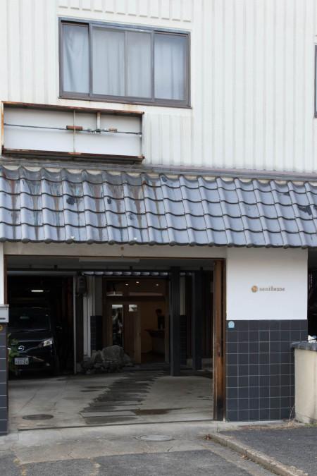 -報告- 2015/11/21sonihouse新スペースこけら落とし「家宴-IEUTAGE-」1週目