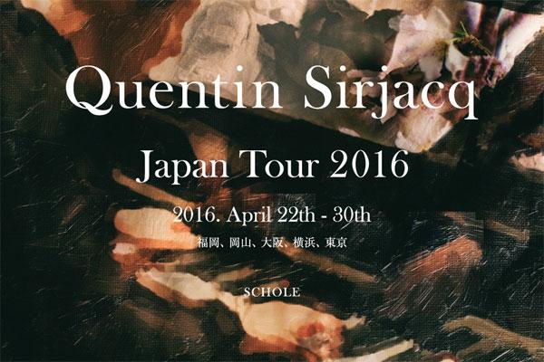 2016/4/26 Quentin Sirjacq Japan Tour2016大阪公演@天満教会[大阪]