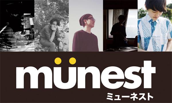 mü-nest night「Kuala Lumpur – Kyoto – Tokyo」@9/9(金) 京都芸術センター / 9/11(日) 東京 VACANT