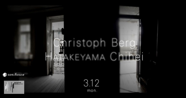 2018/3/12 mon. Christoph Berg / Chihei Hatakeyama Live@sonihouse